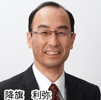blog_furuhata_phote_name