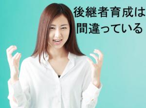 20150827_blog