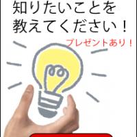 link_sidebanar_survey_V1.0